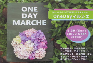 One Day マルシェ2019